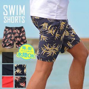 バカンスにて遊泳するスイムショーツとしてはもちろん、しっかり街着としても着用出来るスイムショーツ。 ...