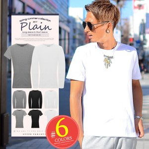 Tシャツ メンズ 半袖 無地Tシャツ シンプル カットソー クルーネック メンズTシャツ メンズファッション|ryouhin-boueki
