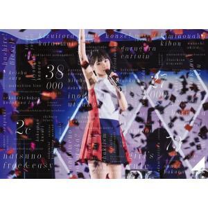 【完全生産限定盤】乃木坂46 3rd YEAR BIRTHDAY LIVE 2015.2.22 SE...