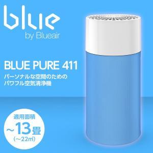 ブルーエア 空気清浄機 ブルーピュア Blue Pure 4...