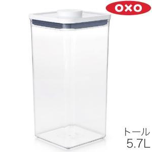 OXO オクソー 保存容器 POP2 ポップコンテナ2 ビックスクエア トール 11233400(プラスチック 保存容器)(送料無料) 良品百科