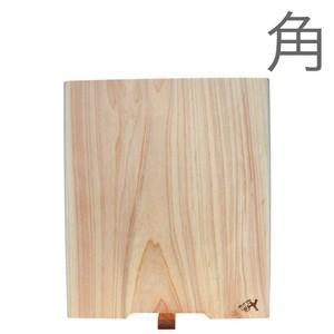 土佐龍 tosaryu いちまい板極め 角 まな板 ひのき 日本製 HC-7005(お取り寄せ商品)[T](送料無料)|ryouhin-hyakka
