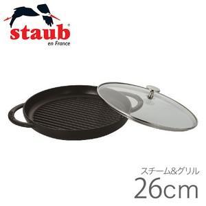 商品の詳細について  ストウブ(staub) スチーム&グリル 26cm  ストウブのお鍋は1974...