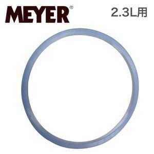 (2点までメール便で送料324円)MEYER マイヤー 電子レンジ圧力鍋用 2.3L用 パッキン (部品) MPC-PCK JAN: 4976667774546(他商品との同梱不可)|ryouhin-hyakka