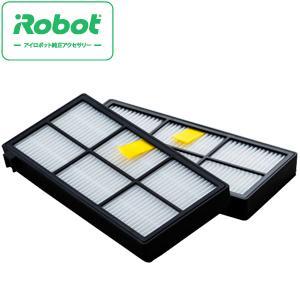 ルンバ iRobot アイロボット ルンバ800シリーズ専用ダストカットフィルター 2個セット 4419697 純正品 ryouhin-hyakka