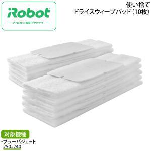 iRobot アイロボット 使い捨てドライスウィープパッド 4508608