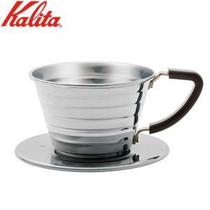 カリタ Kalita コーヒードリッパー ステンレス製 ウェーブドリッパー155 4021|ryouhin-hyakka