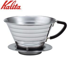 カリタ Kalita コーヒードリッパー ステンレス製 ウェーブドリッパー 185 5033