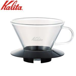 カリタ Kalita コーヒードリッパー 耐熱ガラス製 ガラスドリッパー185 5039|ryouhin-hyakka