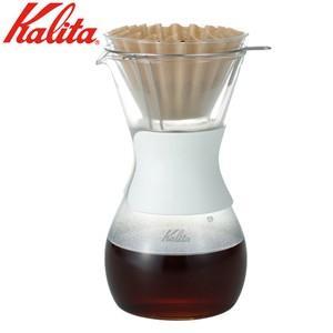 ○カリタの耐熱ガラス製ドリップサーバー○ ○ウェーブシリーズコーヒー器具○ 品番:35159 重さ:...