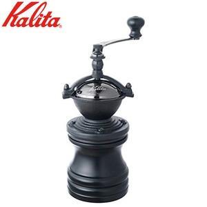 〜カリタの手挽きコーヒーミル〜 品番:42119 サイズ:高さ245mm 材質:硬質鋳鉄製臼歯・炭素...