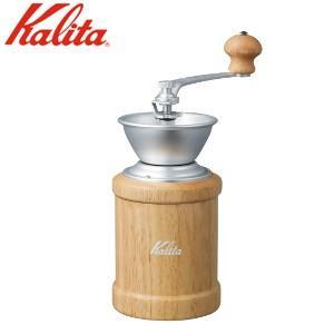 商品の詳細について 豆の挽き方にこだわるなら、手挽きミルがおすすめ。 コーヒーは豆を挽くところから楽...