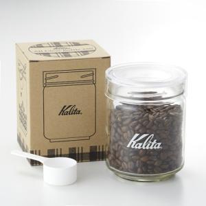 カリタ Kalita キャニスター All Clear Bottle 250 (コーヒー豆 250g) 44271 珈琲豆 保存容器|ryouhin-hyakka