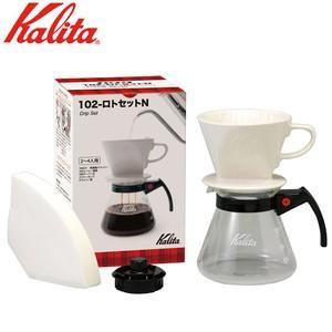 カリタ Kalita コーヒードリッパー 102-ロトセットN コーヒーサーバー 35163