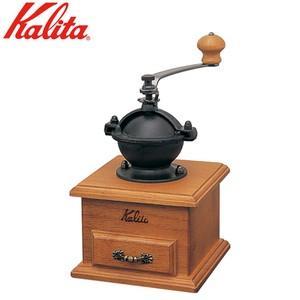 〜カリタの手挽きコーヒーミル〜 品番:42003 サイズ:高さ190mm 備考:硬質鋳鉄製臼歯使用 ...