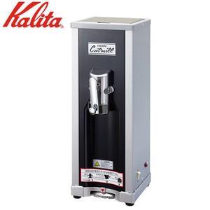 カリタの業務用、電動コーヒーミル。 運転音、振動音が少ないカットタイプ!  型式:ニューカットミル ...