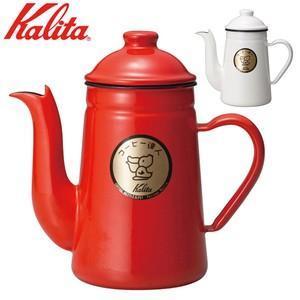 カリタ Kalita  ホーロー製ポット コーヒー達人・ペリカン1L