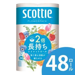 日本製紙クレシア トイレットペーパー スコッテ...の関連商品3