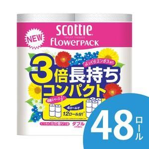 日本製紙クレシア トイレットペーパー スコッテ...の関連商品4