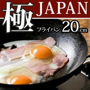 リバーライト極JAPAN フライパン 20cm 最もベーシックなデザインのフライパン。 「リバーライ...