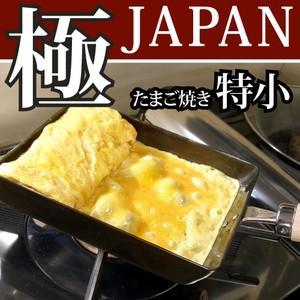 リバーライト 極 JAPAN たまご焼き 特小 S IH対応...