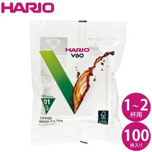 ハリオ HARIO V60ペーパーフィルター01 V60ドリッパー01・V60ドリッパー01セラミッ...