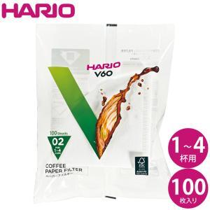 ハリオ HARIO V60ペーパーフィルター02 V60透過ドリッパー02・V60透過ドリッパー02セラミック用 100枚 VCF-02-100W|ryouhin-hyakka