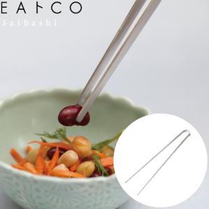ヨシカワ イイトコ EAトCO Saibashi 菜ばし AS0029(送料無料) ryouhin-hyakka