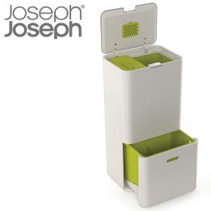 ジョセフジョセフ JosephJoseph 多機能ゴミ箱 トーテム 60L ストーン 300017(送料無料)|ryouhin-hyakka