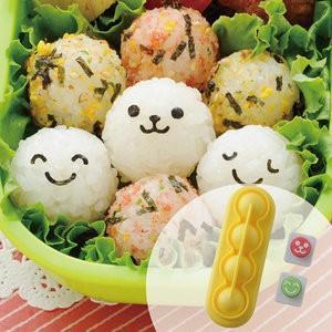 アーネスト こむすびボール mini×2(ミニミニ) (おにぎり型 おむすび型 キャラ弁 デコ弁 お弁当 ミニおにぎり)A-76738|ryouhin-hyakka