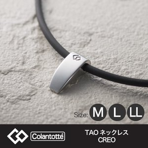商品の詳細について  「TAOシリーズ」の中で最高磁束密度の磁器ネックレスが登場  ●装着部位の血行...