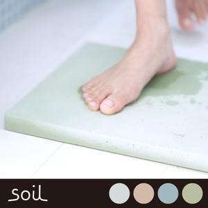 soil バスマット BATH MAT 珪藻土 ソイル B137(送料無料)|ryouhin-hyakka