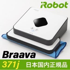 ぞうきん掛けのスッキリ感がボタンひとつで。 拭き掃除をするロボット「ブラーバ」  水拭き&から拭きを...