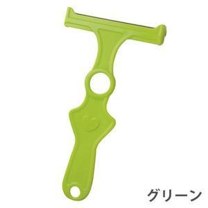 (完売しました)キャベツピーラーライトレーベン販売ののじ全3色CBP-02【Z】|ryouhin-hyakka|02