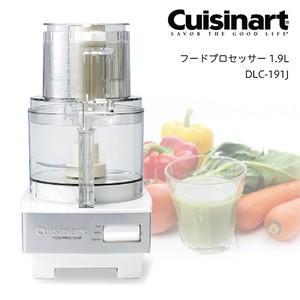 Cuisinart クイジナート フードプロセッサー 1.9L DLC-191J 4533022514119 YNC(お取り寄せ商品)(送料無料)[T]|ryouhin-hyakka