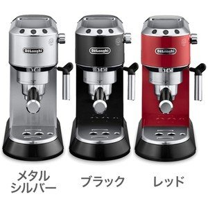 デロンギ デディカ エスプレッソ・カプチーノメーカー 正規品 EC680M EC680BK EC680R(お取り寄せ商品)|ryouhin-hyakka|02
