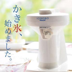 中部コーポレーション アイスロボ・初雪 ECQ08A かき氷器(送料無料) ryouhin-hyakka