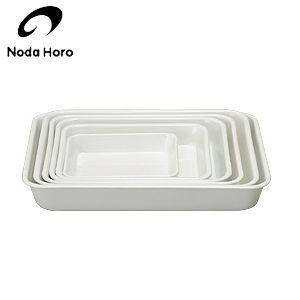 食材がはえるシンプルな白いバット!全サイズ入れ子にできます♪  ■メーカー:野田琺瑯(のだほうろう)...