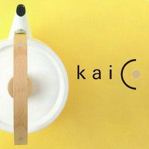 kaico カイコ ケトル K-008 小泉誠 デザイン(送料無料)