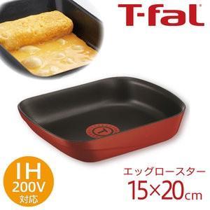 T-fal ティファール インジニオ・ネオIHルビー・エクセレンスエッグロースター  G60318|ryouhin-hyakka
