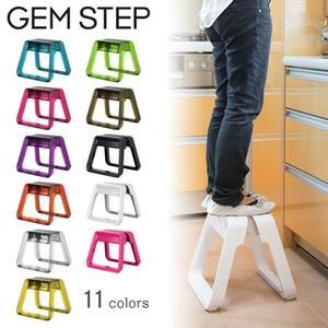 (在庫処分!)踏み台樹脂製カラー脚立おしゃれジェムステップGEMSTEPピカコーポレーション【Z】(送料無料)|ryouhin-hyakka