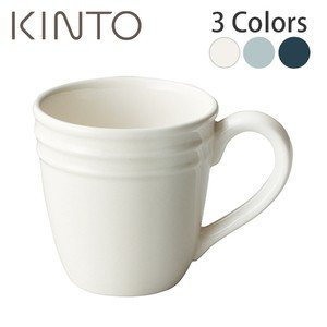 KINTO キントー GLOW マグ 全3色 ryouhin-hyakka