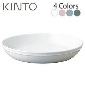 KINTO キントー LINEA パスタプレート 全4色 日本製|ryouhin-hyakka