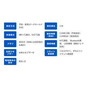 オムロン OMRON 婦人用電子体温計 MC-652|ryouhin-hyakka|02