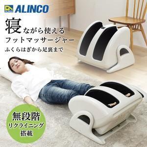 アルインコ (ALINCO) フットマッサージャー モミっくすキュッとラボ MCR4617C (送料無料)|ryouhin-hyakka