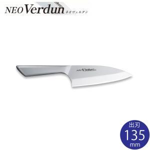 包丁 オールステンレス ネオヴェルダン出刀包丁 NVD-06(刃渡り135mm)(日本製) 下村企販