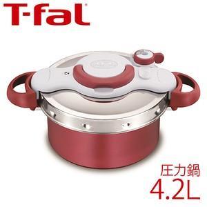 商品の詳細について   圧力鍋と鍋が1つになった、ティファール初の2in1調理器具。  ●こびりつき...