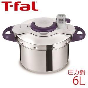 商品の詳細について   より軽く、より使いやすくなったティファールの圧力鍋。   ●タイマー付き ●...