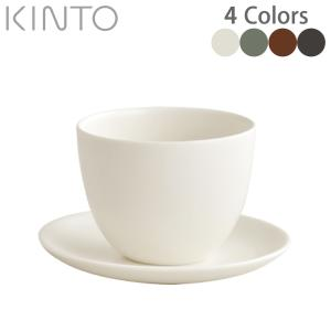 KINTO キントー Pebble カップ&ソーサー 全4色 食器 日本製 ryouhin-hyakka