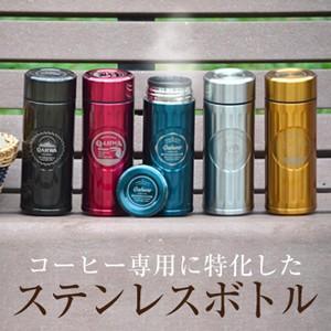 カフア QAHWA コーヒーボトル 420ml ...の商品画像